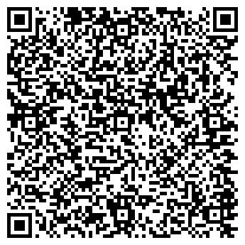 QR-код с контактной информацией организации Актор НС, ТОО