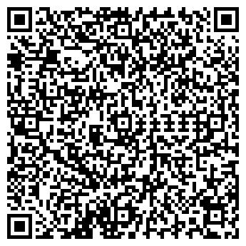 QR-код с контактной информацией организации Кайсар, ТОО