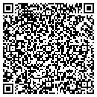 QR-код с контактной информацией организации Нукер, ТОО