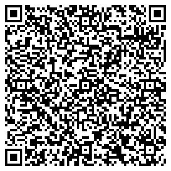QR-код с контактной информацией организации Ceres (Серез), ТОО