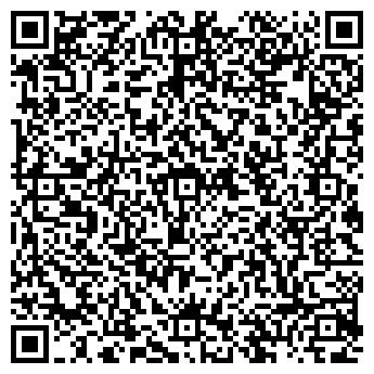 QR-код с контактной информацией организации КАРО