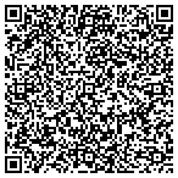 QR-код с контактной информацией организации КазЭкспортХлеб, ТОО