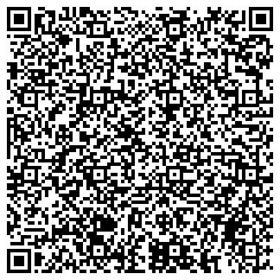 QR-код с контактной информацией организации APK Olzha Holding (Олжа Холдинг), ТОО