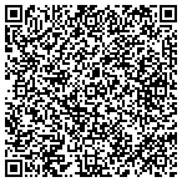 QR-код с контактной информацией организации Контент, ТОО