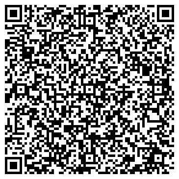 QR-код с контактной информацией организации Айсара Уны, ТОО