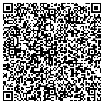 QR-код с контактной информацией организации Union Perlite (Юнион Перлит), ТОО