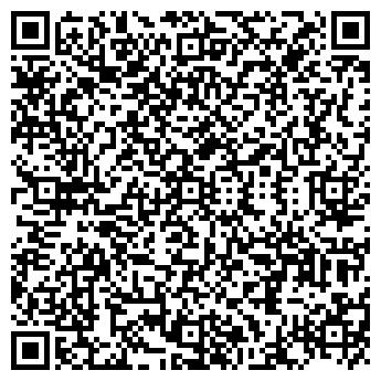 QR-код с контактной информацией организации Нур-Ата Сервис, ТОО