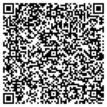 QR-код с контактной информацией организации ДАН-ОРДА ИНВЕСТ, ТОО