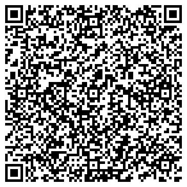 QR-код с контактной информацией организации Косстар, ТОО