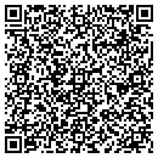 QR-код с контактной информацией организации Тай, ИП