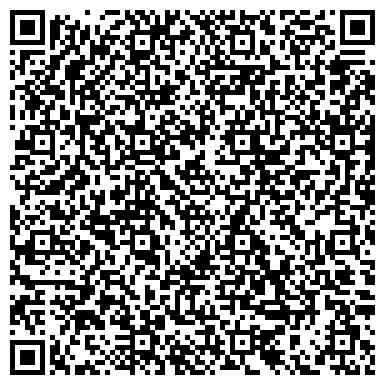 QR-код с контактной информацией организации КазАгропродукт, ТОО