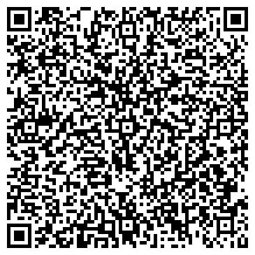 QR-код с контактной информацией организации Кокше Азия СП, ТОО