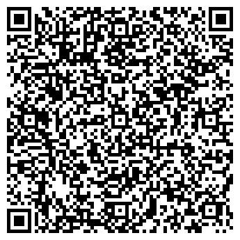 QR-код с контактной информацией организации Соя Продукт, ТОО