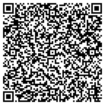 QR-код с контактной информацией организации ХИМТЕКС