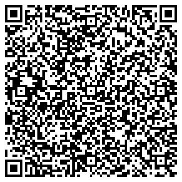 QR-код с контактной информацией организации МЖКА Global (Глобал), ТОО