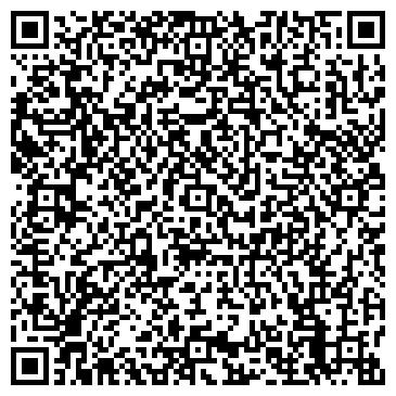 QR-код с контактной информацией организации Техносила-Казахстан, ТОО