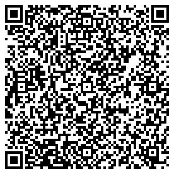 QR-код с контактной информацией организации Евросиб Казахстан, ТОО
