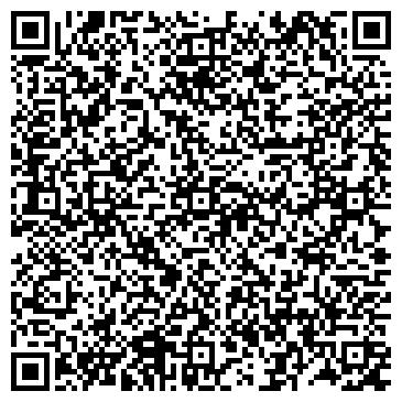 QR-код с контактной информацией организации Арай Холдинг, ТОО