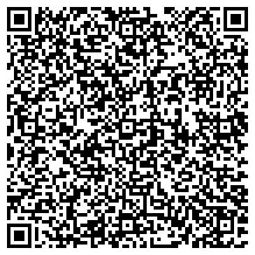QR-код с контактной информацией организации Асыл агро LTD (лтд), ТОО