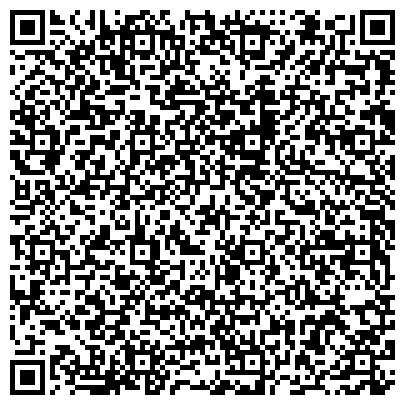 QR-код с контактной информацией организации Olzha trade house (Олжа трейд хаус), ТОО