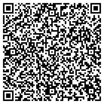 QR-код с контактной информацией организации ПромСтандарт МТС, ТОО