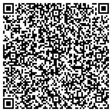 QR-код с контактной информацией организации Таск холдинг, ТОО