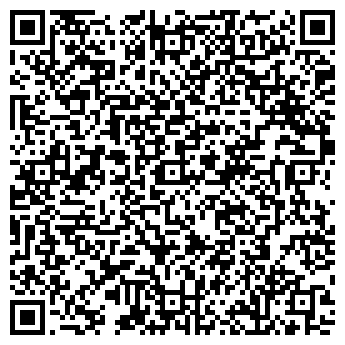 QR-код с контактной информацией организации КОНТАБРИЯ
