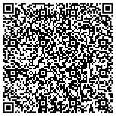 QR-код с контактной информацией организации СевЕсильЗерно, ТОО