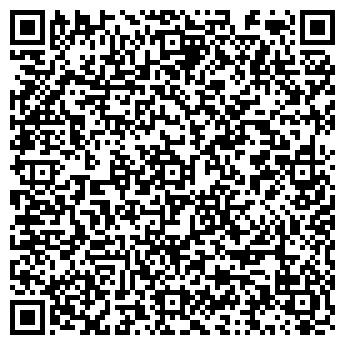 QR-код с контактной информацией организации Бондаренко С Н, ИП