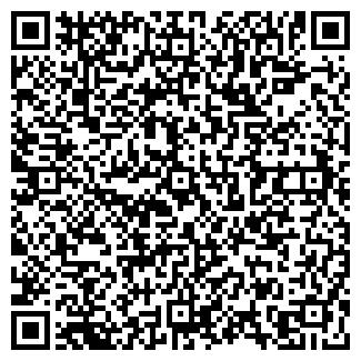 QR-код с контактной информацией организации Шарк, ТОО