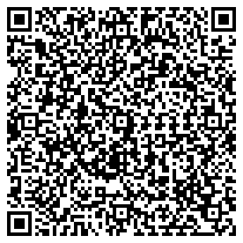 QR-код с контактной информацией организации ЕСТ-Экспорт, ТОО