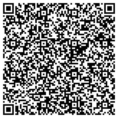 QR-код с контактной информацией организации Корвет, ТОО