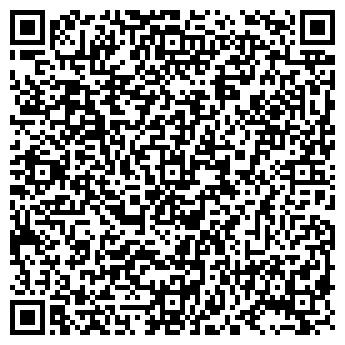 QR-код с контактной информацией организации БИЗНЕС-КОЛЛЕДЖ АКСЕНОВА