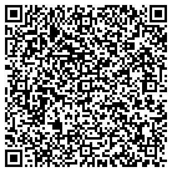 QR-код с контактной информацией организации МЕРКО-ПАК