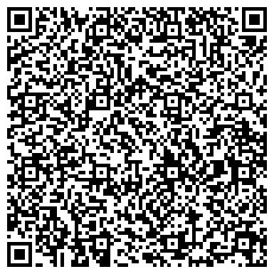 QR-код с контактной информацией организации Agri Tec International (Агри Тек Интернэшнл), TOO