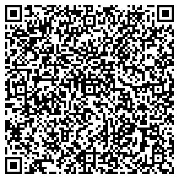 QR-код с контактной информацией организации АрайСнаб, ТОО