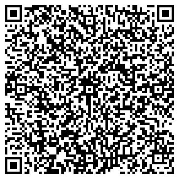 QR-код с контактной информацией организации Славэкс-Азия, ТОО