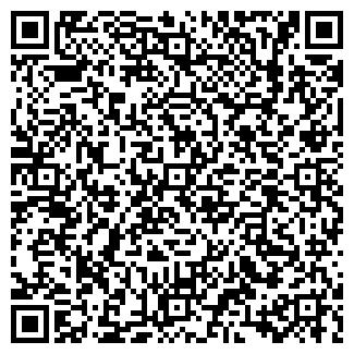QR-код с контактной информацией организации Neodry, ТОО