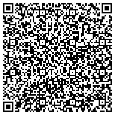 QR-код с контактной информацией организации Казтрактордеталь, ТОО