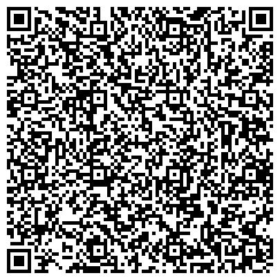 QR-код с контактной информацией организации Производственно-коммерческая фирма Заке, ТОО