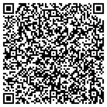 QR-код с контактной информацией организации Amazone (Амазоне), ТОО