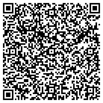 QR-код с контактной информацией организации Драмекс, ТОО