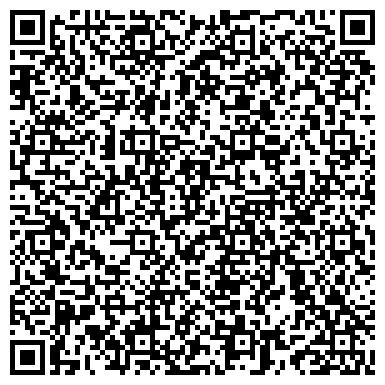 QR-код с контактной информацией организации Favor-IT (Фейвор АйТи), ТОО