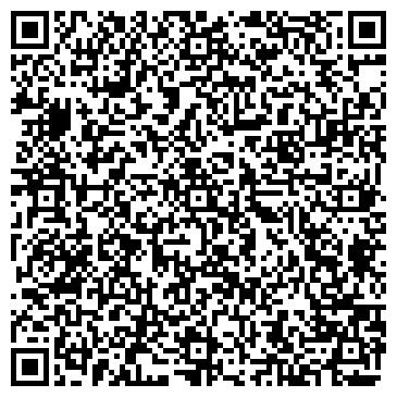 QR-код с контактной информацией организации Айналайын, КХ