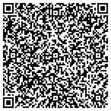 QR-код с контактной информацией организации Най-Мир, ТОО