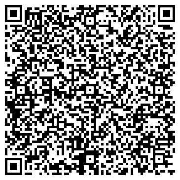 QR-код с контактной информацией организации Altin Adam (Алтын Адам), TOO