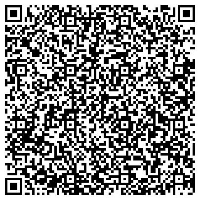 QR-код с контактной информацией организации DG Technology (ДГ Технолоджи), ТОО