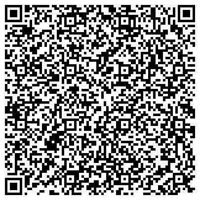 QR-код с контактной информацией организации Алмас, Крестьянское хозяйство