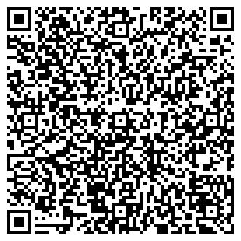 QR-код с контактной информацией организации Гул Су, ТОО