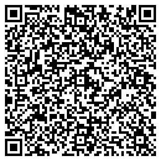 QR-код с контактной информацией организации Нанобио, ТОО